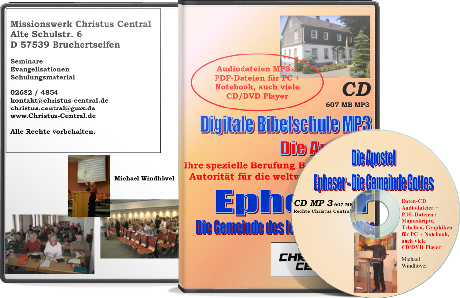 DBS - Epheser